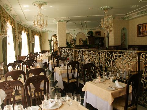 El Legado Restaurant - MenuWOW